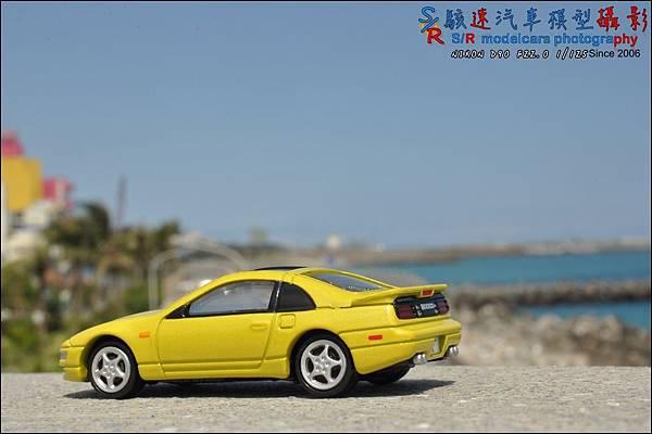 NISSAN 300ZX by Tomica Premium 022.JPG