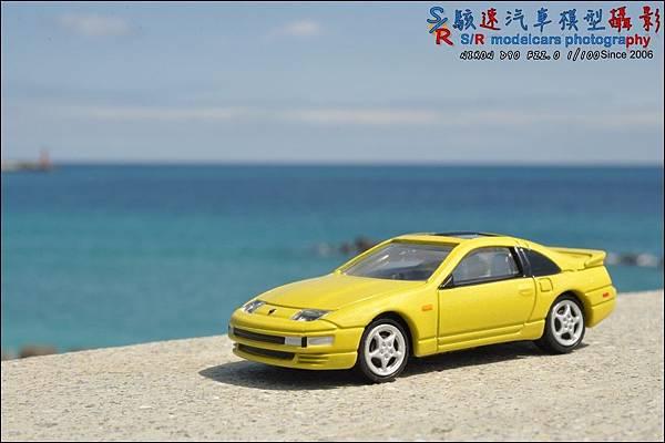 NISSAN 300ZX by Tomica Premium 023.JPG