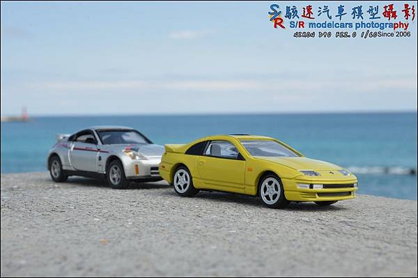 NISSAN 300ZX by Tomica Premium 026.JPG