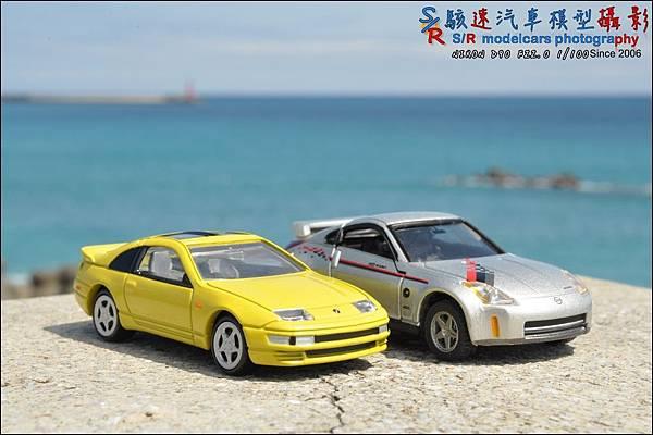 NISSAN 300ZX by Tomica Premium 024.JPG