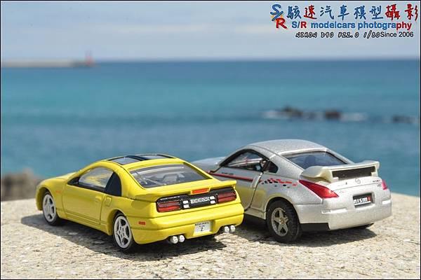 NISSAN 300ZX by Tomica Premium 025.JPG