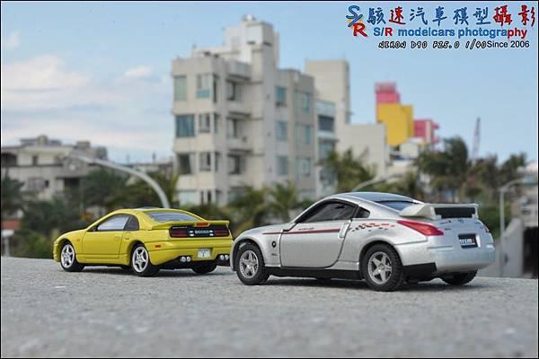 NISSAN 300ZX by Tomica Premium 027.JPG