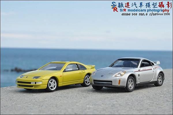 NISSAN 300ZX by Tomica Premium 028.JPG