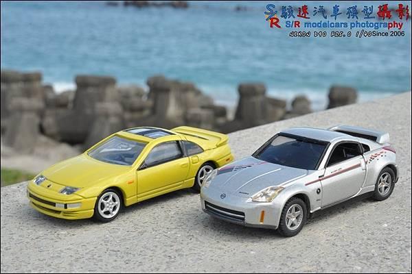 NISSAN 300ZX by Tomica Premium 029.JPG