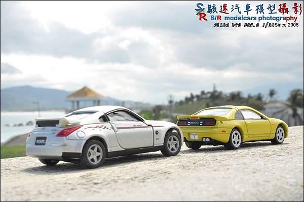 NISSAN 300ZX by Tomica Premium 031.JPG