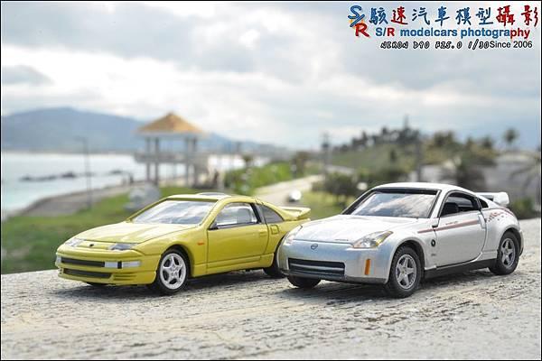 NISSAN 300ZX by Tomica Premium 030.JPG
