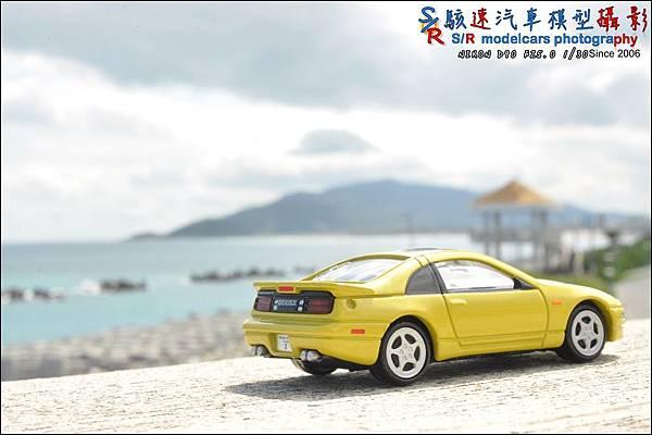 NISSAN 300ZX by Tomica Premium 032.JPG