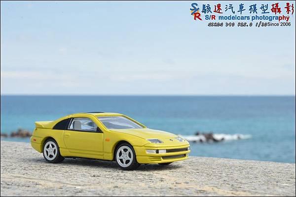 NISSAN 300ZX by Tomica Premium 033.JPG