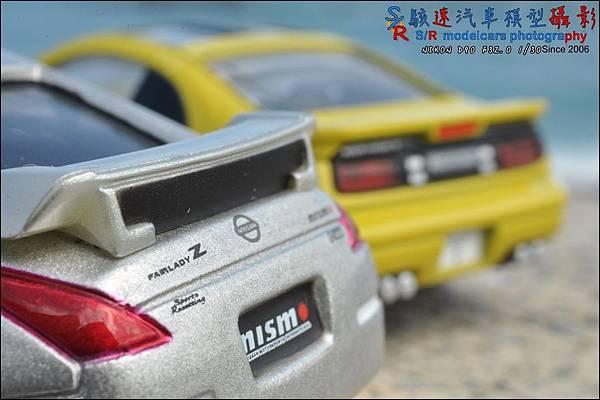 NISSAN 300ZX by Tomica Premium 034.JPG
