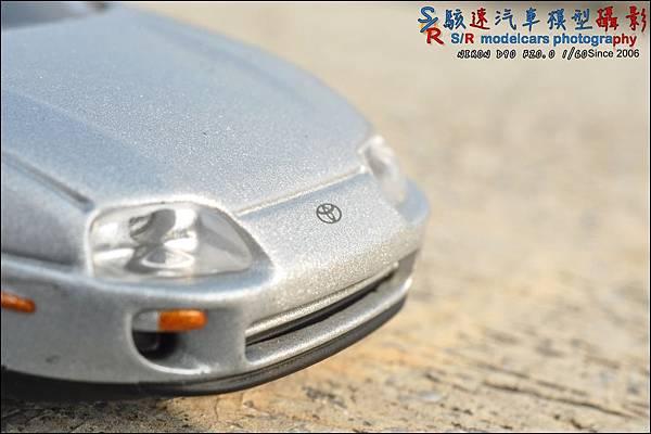 TOYOTA Supra by Tomica Premium 005.JPG