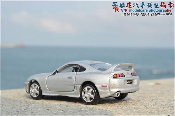 TOYOTA Supra by Tomica Premium 002.JPG