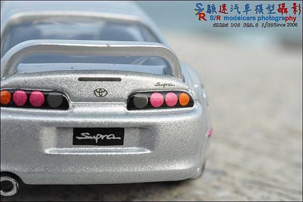 TOYOTA Supra by Tomica Premium 008.JPG