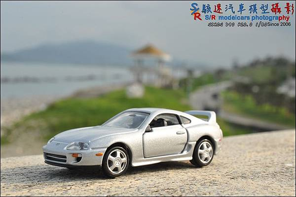 TOYOTA Supra by Tomica Premium 013.JPG