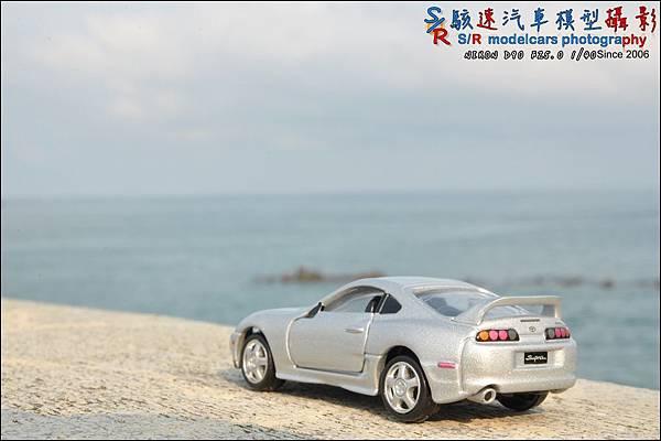TOYOTA Supra by Tomica Premium 015.JPG