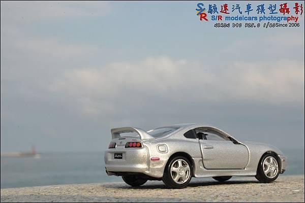 TOYOTA Supra by Tomica Premium 017.JPG