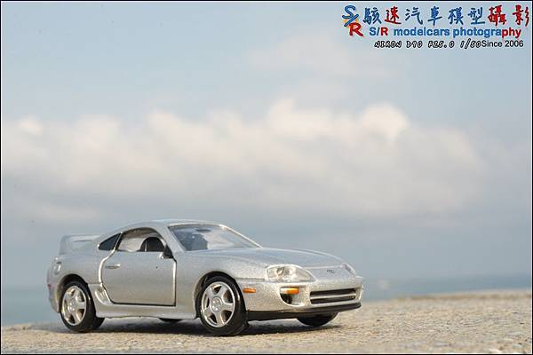 TOYOTA Supra by Tomica Premium 024.JPG