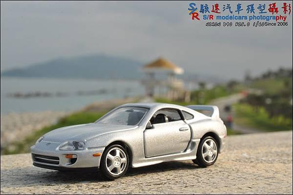 TOYOTA Supra by Tomica Premium 025.JPG