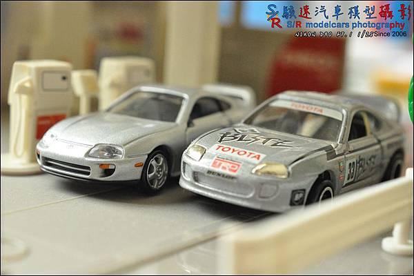 TOYOTA Supra by Tomica Premium 029.JPG