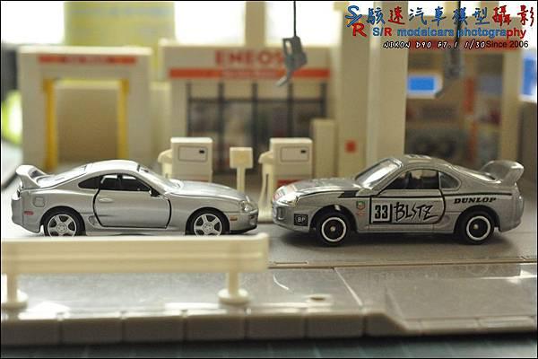TOYOTA Supra by Tomica Premium 031.JPG