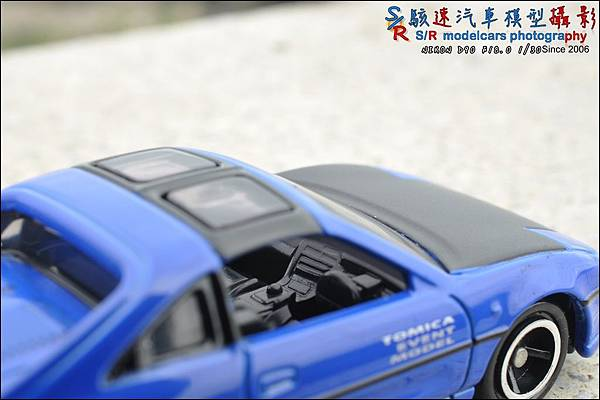 TOYOTA MR2 by Tomica 016.JPG
