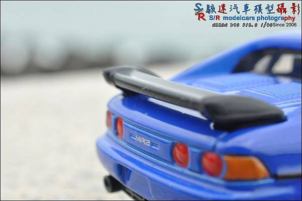 TOYOTA MR2 by Tomica 014.JPG