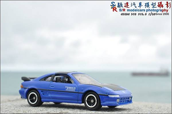 TOYOTA MR2 by Tomica 018.JPG