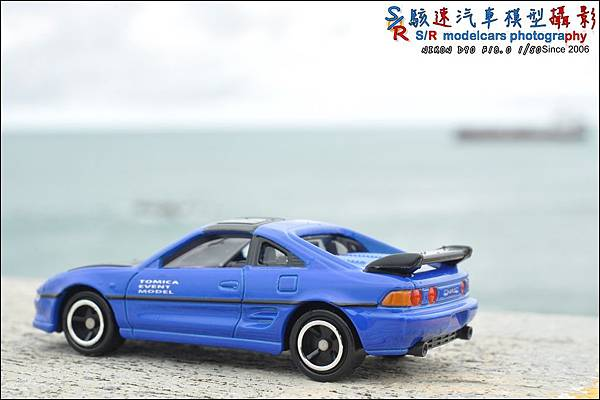 TOYOTA MR2 by Tomica 020.JPG