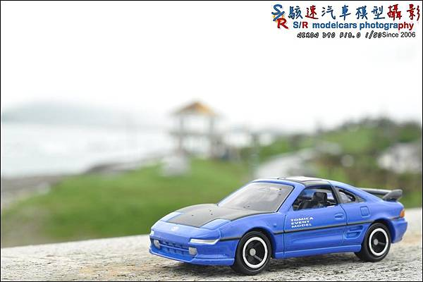 TOYOTA MR2 by Tomica 021.JPG