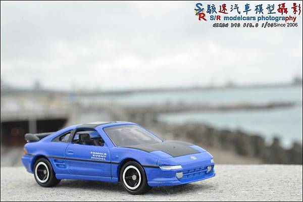 TOYOTA MR2 by Tomica 023.JPG
