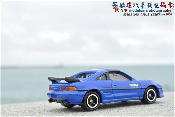 TOYOTA MR2 by Tomica 024.JPG