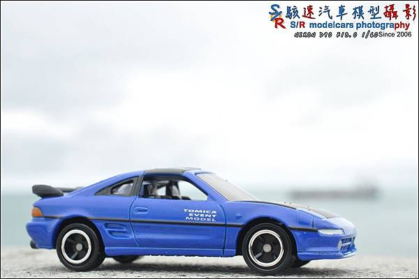 TOYOTA MR2 by Tomica 026.JPG
