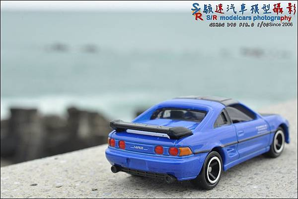 TOYOTA MR2 by Tomica 025.JPG