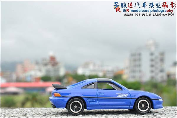 TOYOTA MR2 by Tomica 029.JPG