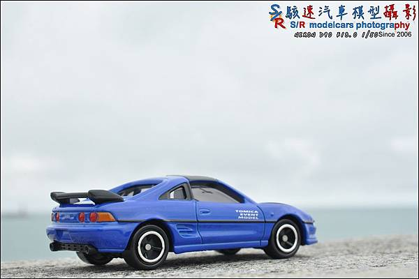 TOYOTA MR2 by Tomica 033.JPG