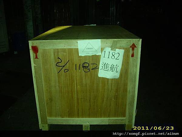 IMG_0261 (2).JPG