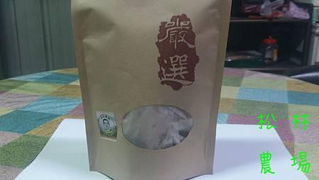 烏龍紅茶簡樸包裝