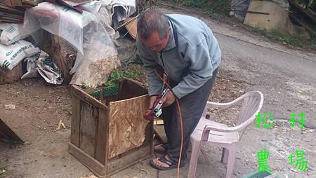 巴萬修蜂蜜箱