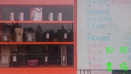 展示櫥窗和告示板