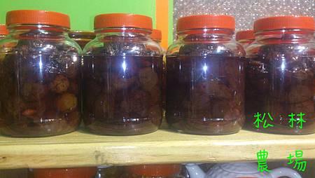 紅肉李酵素果粒