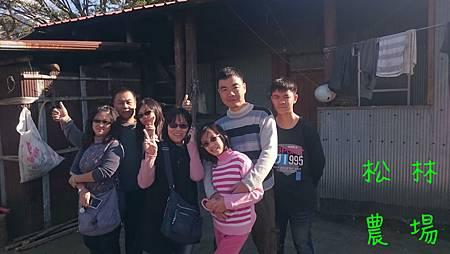 網友海芋和王佳華一行人參訪農場