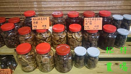門市展售的各種酵素果粒