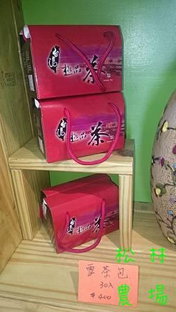 雪茶包裝禮盒