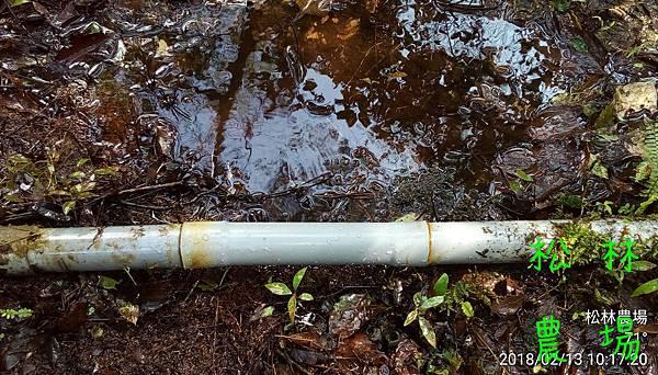 松林農場20180213_水管破裂維修