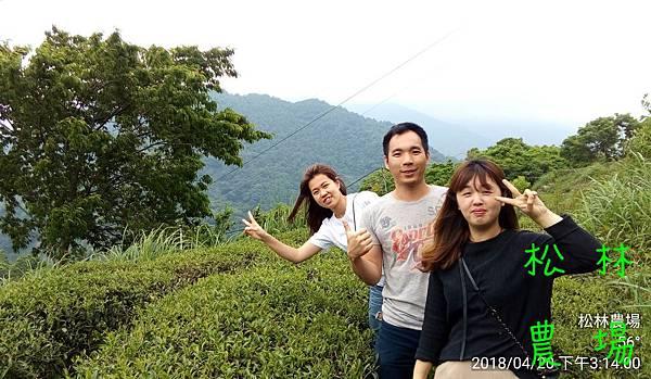 松林農場20180420台中i呷三個年輕人參訪農場之旅