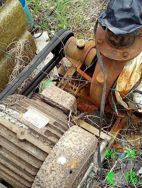 松林農場20180611_抽水機換馬達