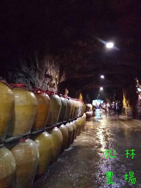 IMG_20180625馬祖旅遊