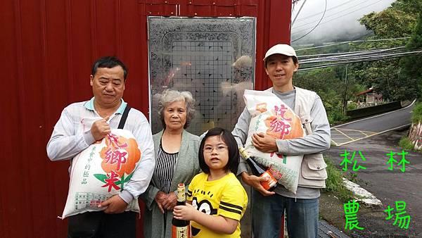 2018.8.26松林農場愛心關懷活動