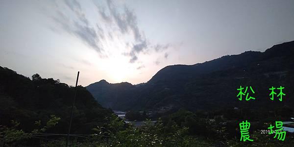 20190423甜柿區的夕陽