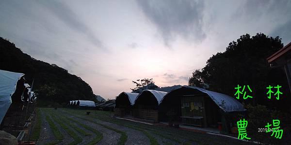 20190423露營區的夕陽