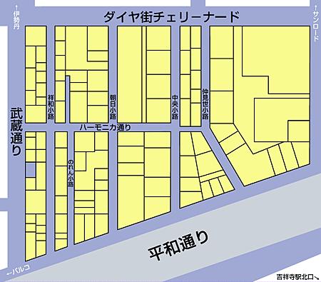 口琴橫丁地圖.png